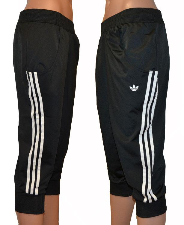 adidas damen trainingshose 3 4 baggy pant caprihose gr 34. Black Bedroom Furniture Sets. Home Design Ideas