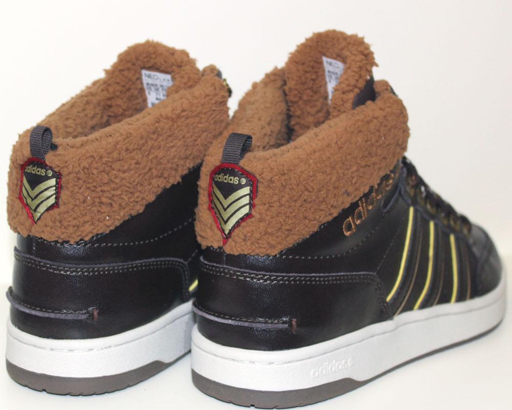 Adidas Skaterschuhe: Sale bis zu −44% | Stylight
